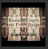 Music From Bulgaria, Vol.1