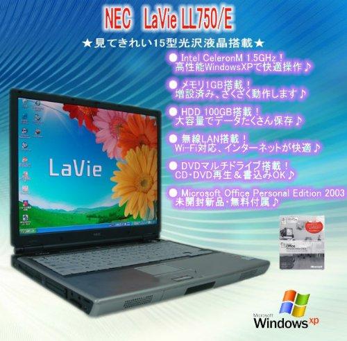 【GINGER掲載商品】 NEC LaVie 30日保証 中古ノートパソコン 15型光沢液晶 LL750/E LaVie LL750/E CeleronM 1.5GHz Home/PC2700-1GB/HDD 100GB(DtoD)/DVDマルチドライブ/無線LAN内蔵/WindowsXP Home Edition導入済み/リカバリ領域OFFICE付き B00BJYHTJG, さくらドーム:d8dd97db --- phribeiro.com.br