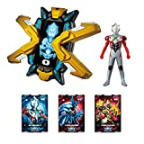 Ultraman X Dx Ex De Visor Makeover Set