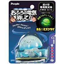 The turn off electricity bath! You! Shining moon jellyfish (japan import)
