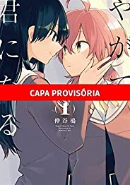 Bloom Into You Volume 1