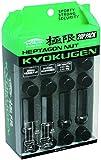 Kics WHPF1BL50 Kyokugen Heptagon Black 50mm Length (12mm x 1.5 Thread Size) Lug Nut, (Set of 20)