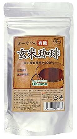 妊婦さんも安心!玄米コーヒーのおすすめ人気ランキング7選のサムネイル画像