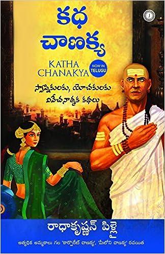 Chanakya Niti Telugu Book Free 38golkes