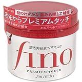 Shiseido Japan Fino Premium Touch Hair Treatment Mask (230g/7.7 Fl.oz)