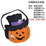 HOMEE Halloween Decorating Props Toys Disguised As Accessories Cellular Pumpkin Pouch Gift Bags Candy Pocket Cloth Bag, Hats Pumpkin Bag,Hats Bag