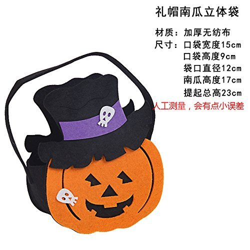 HOMEE Halloween Decorating Props Toys Disguised As Accessories Cellular Pumpkin Pouch Gift Bags Candy Pocket Cloth Bag, Hats Pumpkin Bag,Hats Bag by HOMEE