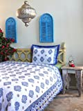 Casablanca ~ Moroccan Theme White Quatrefoil Print Queen Duvet 90x90