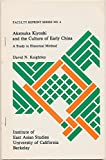img - for Review Article: Akatsuka Kiyoshi and the Culture of Early China: book / textbook / text book