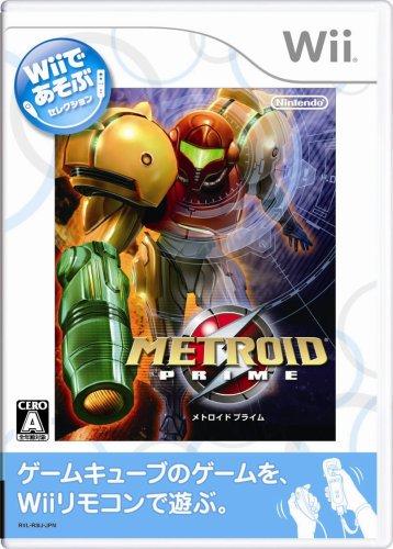 [Wiiであそぶ] メトロイドプライムの商品画像
