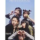 PROFESSIONAL TOKYO 103 小さい表紙画像