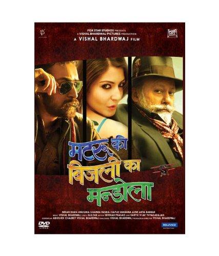 Amazon in: Buy Matru Ki Bijlee Ka Mandola DVD, Blu-ray