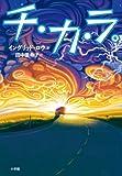 Savvy (Japanese Edition)