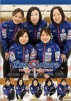 エンスカイ ロコ・ソラーレ 2022年 カレンダー 壁掛け CL-576