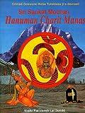 Sri Sankat Mochan Hanuman Charit Manas [Feb 01, 1999] Sundd, Mishr Harivansh Lal and Sundd, Harivansh Lal