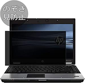 """Synvy Privacy Screen Protector Film for HP EliteBook 8440p 14"""" Anti Spy Protective Protectors [Not Tempered Glass]"""