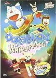 Doraemon Animal Planet [DVD]
