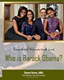 Who Is Barack Obama? [Arabic Translation], Okyere Bonna, 1479388238