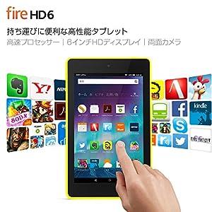 Fire HD 6タブレット 8GB、シトラス