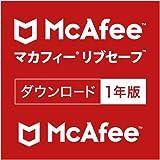 マカフィー リブセーフ | 1年版 | オンラインコード版 | 台数無制限 | Win/Mac/iOS/Android対応