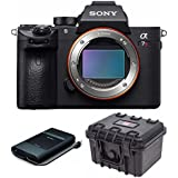 Sony a7R III 42.4MP Full-frame Mirrorless Interchangeable-Lens Camera with Sony PSZ-HC2T/C 2TB Ruggedized External HDD Bundle