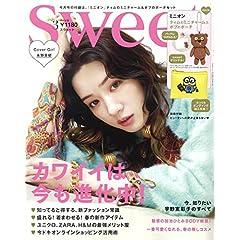 Sweet 最新号 サムネイル