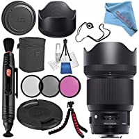 Sigma 85mm f/1.4 DG HSM Art Lens for Nikon F #321955 + 86mm 3 Piece Filter Kit + Lens Pen Cleaner + Fibercloth + Lens Capkeeper + Deluxe Cleaning Kit + Flexible Tripod Bundle
