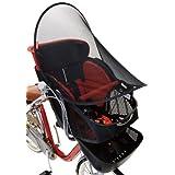 OGK まえ幼児座席用 日除けカバー UV-012