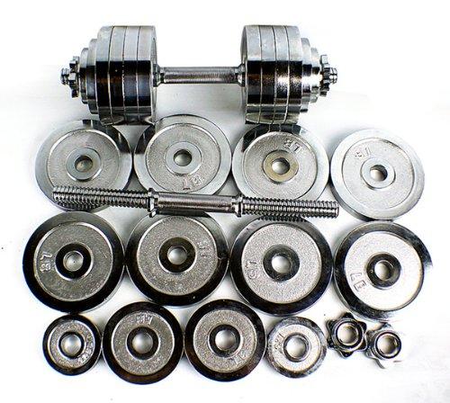 New MTN Gearsmith Heavy Duty Adjustable Cast Iron Chrome Weight Dumbbell Set Dumbbells 52.5 100 105 200 lbs (Silver-Chrome-Coated, 100 LB)