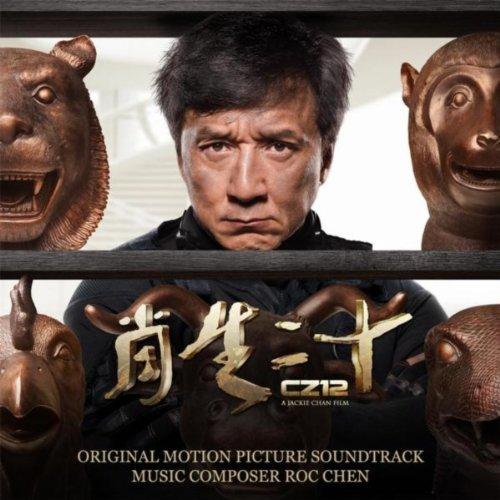 Chinese Zodiac (2012) Movie Soundtrack