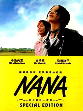 Amazoncom Nana Japan Movie Dvd Movies Tv