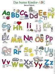 Das bunte Kinder-ABC. Poster: Deutsch /Türkisch