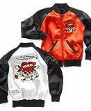 Ed Hardy Girls Love Kills Slowly Swarovski Crystal Red 2/3 Windbreaker Jacket