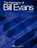 The Harmony of Bill Evans, Jackie Reilly, 0793531527