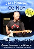 Guitar Improvisation DVD Oz Noy Guitar Improvisation Workout How to Play Guitar Improvise Lesson Jazz Blues Funk
