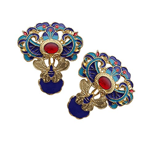 MagiDeal 2 Pieces Antiquity Cloisonne Pendant Necklace Connector Charms for Chinese Bridal Headdress,Headwear Accessories, Jewelry Findings DIY Handmade Crafts - Gold]()
