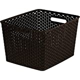 Curver Nestable Rattan Basket Brown (18L) by Curver