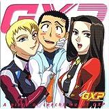 天地無用!GXP オリジナルサウンドトラック