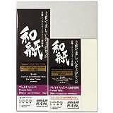 Awagami Premio Inbe White Fine Art Inkjet Paper, 180gsm A2 (16.54'' x 23.39'') 10 Sheets