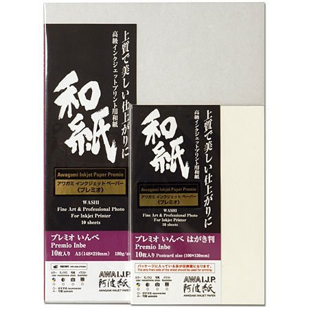 Awagami Premio Inbe White Fine Art Inkjet Paper, 180gsm A2 (16.54'' x 23.39'') 10 Sheets by Awagami