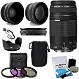 Canon EF 75-300mm f/4-5.6 III Telephoto Zoom Lens with 2X Telephoto Lens, HD Wide Angle Lens and Accessories (8 Piece…