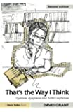 That's the Way I Think: Dyslexia, Dyspraxia and ADHD Explained (David Fulton Books)