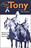 img - for Meet Tony by Don Conover (2000-05-02) book / textbook / text book