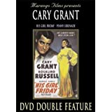 Grant, Cary Double Feature
