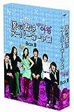 [DVD]僕の妻はスーパーウーマン DVD-BOX II