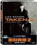 Taken 2 Taiwan Blu-ray Steelbook Extended Cut Edition Limited Region Free