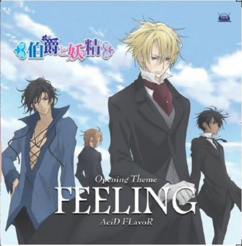 CD : Acid Flavor - Op Theme ( Feeling ) (Japan - Import)