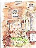 Gators in the Kitchen, J. Beene, 1478106530