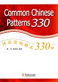 img - for Common Chinese Patterns 330 (English and Chinese Edition) book / textbook / text book