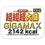 まるか商事 ペヤング ソースやきそば 超超超大盛 GIGAMAX 439g×3個